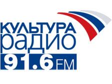 Радио КУЛЬТУРА...